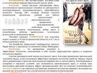 Фото в Образование Курсы, тренинги, семинары Приглашает Вас  пройти индивидуальный курс в Петропавловске-Камчатском 14000