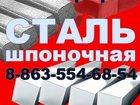 Уникальное foto  Купить шпоночную сталь 34073813 в Хабаровске