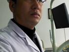 Фото в   осударственная стоматологическая клиника в Хабаровске 0