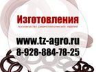Скачать фотографию  для уплотнения резьбы на газовых трубах 37694160 в Хабаровске