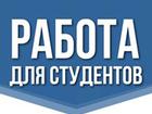 Увидеть фото  Помощник в офис 39264688 в Хабаровске