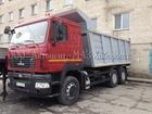 Просмотреть фото Грузовые автомобили Официальный дилер МАЗ 6X6 53497550 в Хабаровске