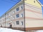 Предлагается замечательная двухкомнатная квартира в обособле