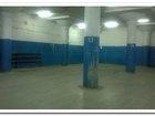 Складское помещение от 135 до 600 кв.м., охраняемая территор