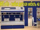 Новое фотографию Производство мебели на заказ Мебель в детскую комнату на заказ 68674167 в Хабаровске