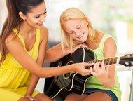 Обучение на гитаре в Хабаровске Хотите раскрыть таланты своего ребенка? Наша шко