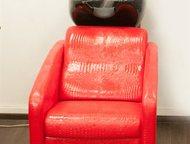 продам мойку для парикмахерской мойка красного цвета, б/у 5 мес, в отличном сост