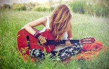 Обучение на гитаре в Хабаровске
