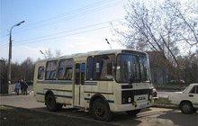 Аренда автобусов в Хабаровске