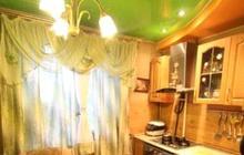 Сдаётся в аренду 1-комнатная квартира в городе Хабаровске, р