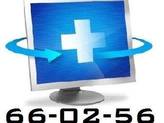 Свежее изображение Компьютерные услуги Профессиональный ремонт компьютеров и ноутбуков на дому 32336344 в Хабаровске