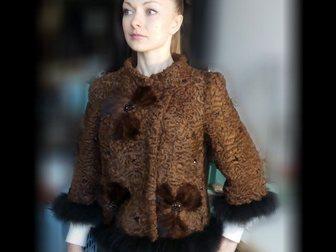 Увидеть foto  Куртка из каракуля 33068339 в Хабаровске