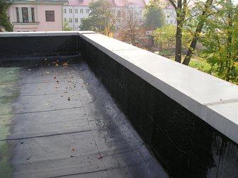 Свежее foto Строительные материалы Изокром-К однокомпонентная битумно-полимерная мастика холодного отверждения 33214713 в Хабаровске