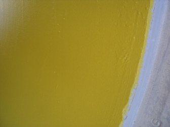 Увидеть фотографию Строительные материалы Мастика гидроизоляционная полимерная Поликром 33214749 в Хабаровске
