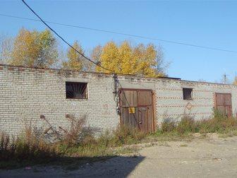 Увидеть фотографию Коммерческая недвижимость ПАО «Ростелеком» продаст производственную базу в г, Комсомольск-на-Амуре 35241260 в Хабаровске