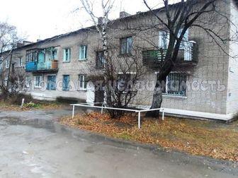 Продам 3-комнатную квартиру в г,  Хабаровск в Железнодорожном районе  по ул,  Совхозная Квартира расположена на 2 этаже 2-хэтажного дома,  Состояние обычное,  Комнаты в Хабаровске