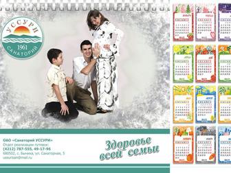 Увидеть foto  Санаторий УССУРИ - лечение, восстановление, корпоративы, тренинги и тд 37593177 в Хабаровске