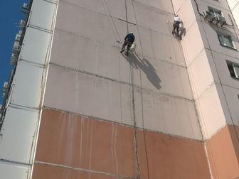 Увидеть изображение Другие строительные услуги Герметизация межпанельных швов 67712592 в Хабаровске