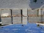 Фотография в   Мраморный цех по переработке мрамора предлагает в Хадыженске 500