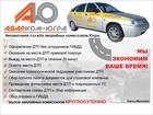 Фото в   - Оформление ДТП без сотрудников ГИБДД  - в Ханты-Мансийске 0