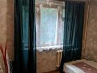 Уютная 2х комнатная квартира, комнаты смежные, балкон, все н