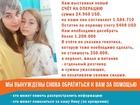 Скачать foto  Внимание! Сбор средств! Помощь ребёнку 73091138 в Белгороде