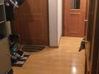 ПАО Сбербанк реализует имущество:  Объект (ID I5748590) : 2-