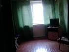 Свежее фотографию Комнаты Продаю комнату в общежитии 14 кв, м 33907213 в Щекино