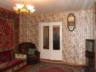 Изображение в Недвижимость Продажа квартир г. Щекино, ул. Гагарина, д. 14, 4 комнатная в Щекино 2700000