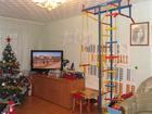 Фотография в Недвижимость Продажа квартир г. Щекино, ул. Юбилейная, д. 19, 3 комнатная в Щекино 2850000