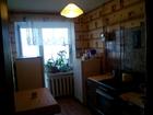 Квартиры в Щекино