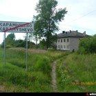 Продам участок 70 сот, в с, Карамышево,Щёкинского р-на