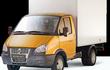 Оказываем услуги по перевозке грузов! Весь
