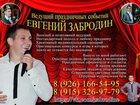 Уникальное фото Разное Тамада ,ведущий на праздники ,фотограф ,DJ 32649910 в Щелково