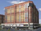 Жилой квартал «Центральный» корпус 5. 10-14 этажный монолитн