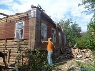 Уникальное foto  Демонтаж, Снос домов и дачных строений 32545897 в Щелково