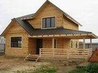 Скачать бесплатно foto  Новый дом с участком под материнский капитал, 68418716 в Иркутске