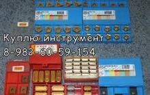 Куплю LNUX 301940 LNMX 301940 VT430 КС35 Т 130 Р15Т