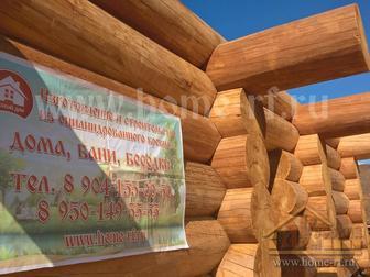 Свежее изображение Строительство домов Рубленные дома и бани из Сибирской лиственницы 39352490 в Иркутске