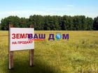 Продается отличный участок для ИЖС. Находится в районе Ворош