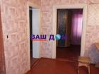 Продается дом общей площадью 46.6 кв.м В доме проведен газ,в