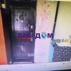 Продается уютная комната 13 кв. м. В комнате есть вода, слив