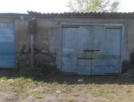 Продаю кап, гараж Продаю капитальный шлакобетонный гараж в гаражном  кооперативе
