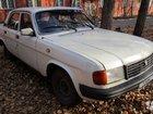 ГАЗ 31029 Волга 2.4МТ, 1996, битый, 18000км