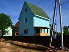 Фото в Недвижимость Разное Село Каменское (недалеко от города Наро-Фоминск). в Истре 1800000