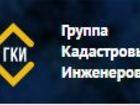 Уникальное изображение Разные услуги Кадастровые выписки на земельные участки в Одинцово 39313127 в Истре