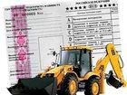 Уникальное foto Разное Обучение на тракториста, экскаватор, погрузчик, квадроцикл 33592650 в Иваново