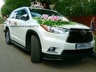 Скачать бесплатно foto  Свадебный кортеж из джипов Toyota Highlander 34354056 в Иваново