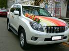 Уникальное foto  Кортеж для свадьбы Toyota Land Cruiser Prado 150 34354180 в Иваново