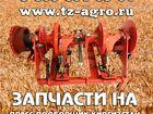 Свежее изображение  Вязальный аппарат на пресс подборщик Киргизстан 35104845 в Иваново